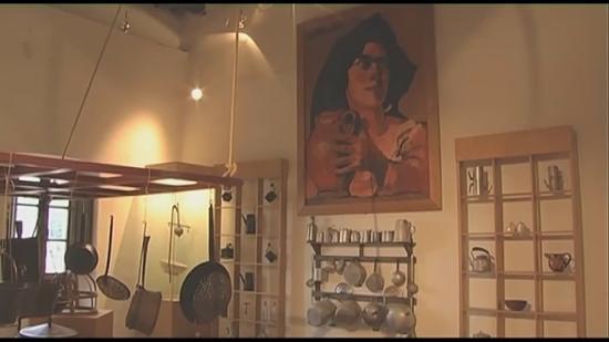 Museo Della Civilta Contadina dell'Alta Valle dell'Aniene