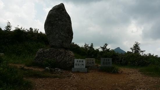 Mt. Kanmuri