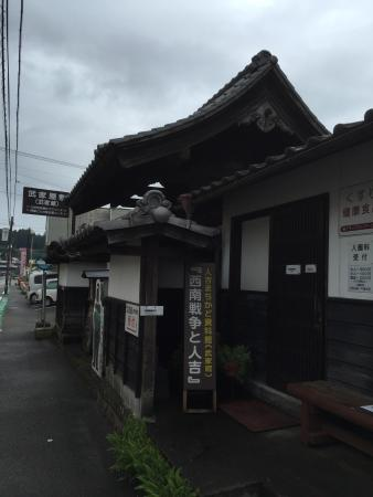 The House of Japanese Samurai in Olden Times- Bukekura