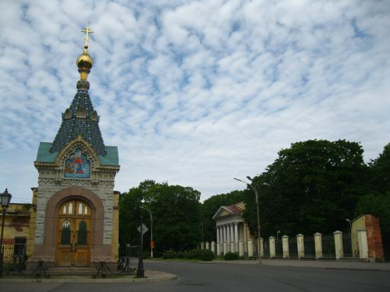 Chapel of the Epiphany