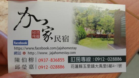 Jaja Homestay: Ja Ja Homestay is in Yuli and near many interesting sights