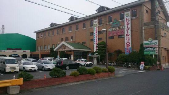 Kudamatsu Health Park