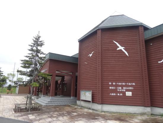 Hokkaido Seabird Center: 外観