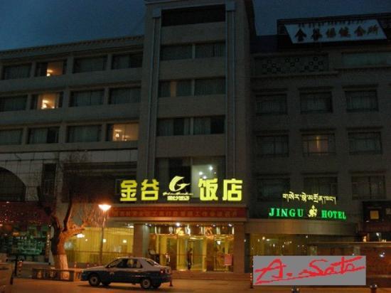 Golden Grain Hotel: 1