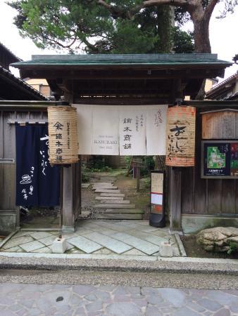 Kutaniyaki Kaburaki