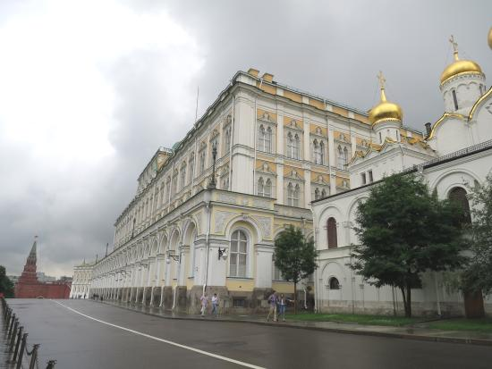 Diamond Fund (Almazny Fond): The Diamon Fund building from outside