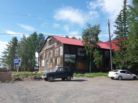 Turukhansk, Rusia: аэропорт