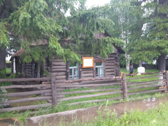 Turukhansk, Rusia: кроватка детская жены Свердлова