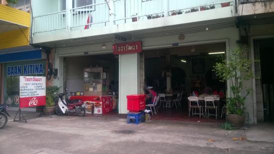 Ocha Watthana Restaurant
