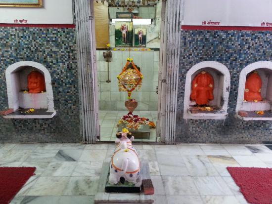Narmadeshwar Mahadev Mandir
