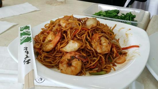 Papa's Rich Noodles