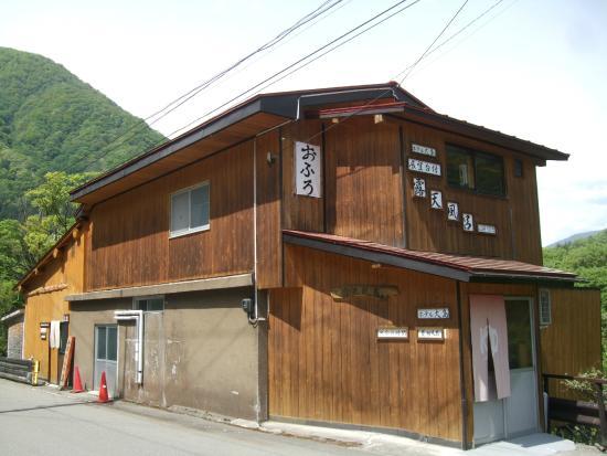 Hotel Oshima