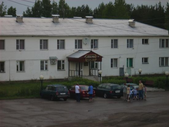 Lodeynopolsky District, Russia: Отель