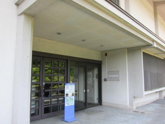 Mizunami Ceramic Museum