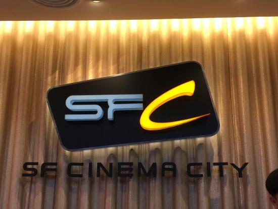 SF Cinema City The Emporium