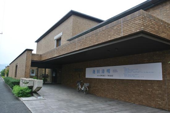 Chikkyo Art Museum