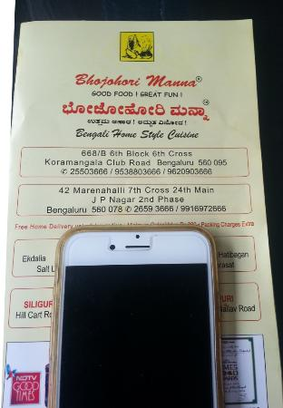 Bhojohori Manna : The Menu with Outlet Names