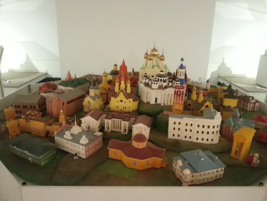 Museum of Temples of Tsarskoselskiy Discipline