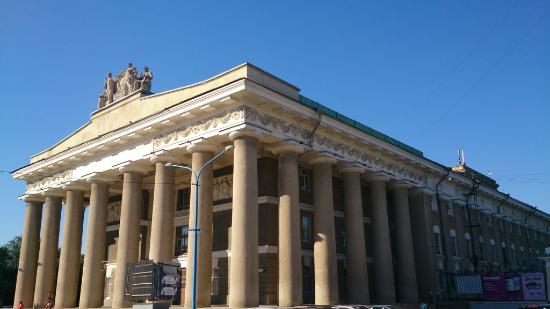 Palace of Culture Volgogradgidrostroy