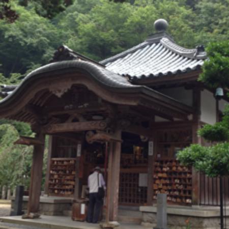 Mikataishi Kanzeon Katate Kannon