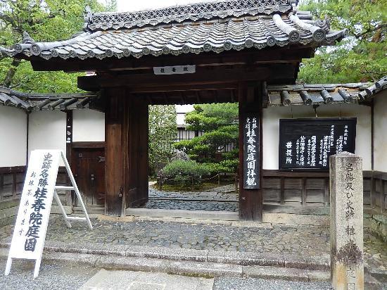 Keishun-In Hall
