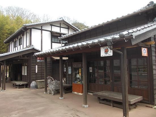 Ryugasaki City Folk History Museum