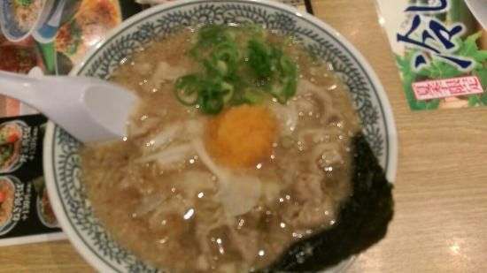 Marugen Ramentakashima Daira
