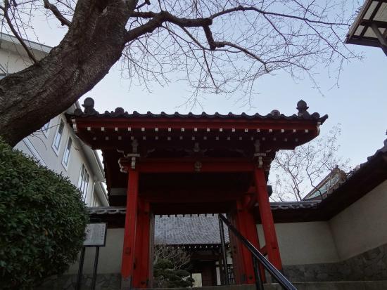 Kaifukuji Temple