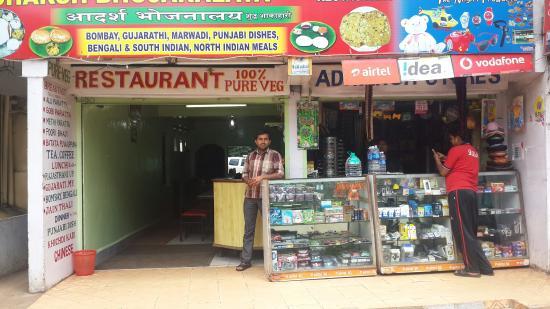 Adharsh Bhojanalaya