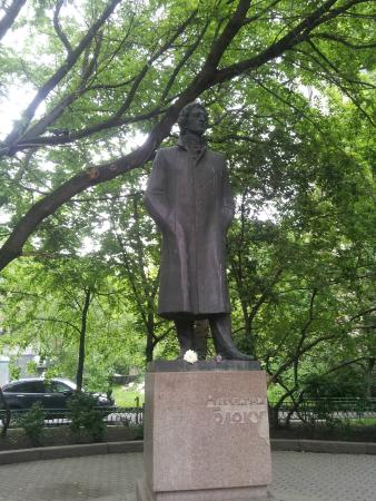 Памятник Александру Блоку
