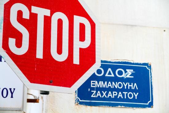 Naxos Town, Greece: VILLE