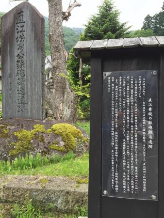 Yonezawahan Teppo Tanzo No Chi