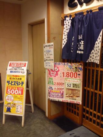 Seafood Tavern Sakurasuisan Tachikawa-ekimae