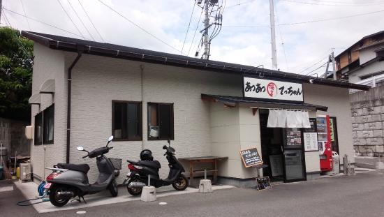 Atsuatsu Agetate Tetchan, Aosaki
