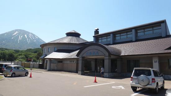 Kyogoku Fureai Koryu Center Kyogoku Onsen