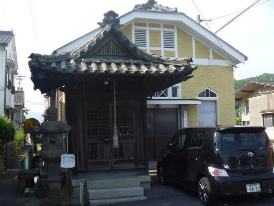 Yuga Shrine