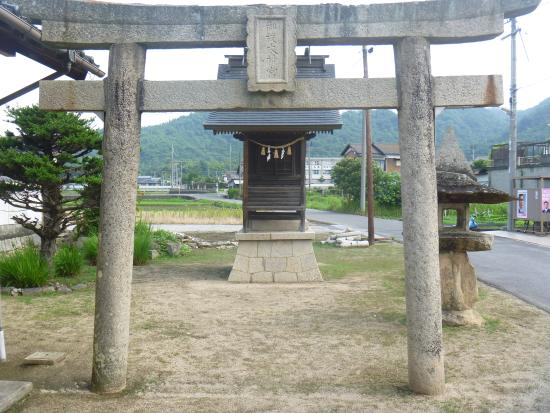 Misogi Daijingu Shrine