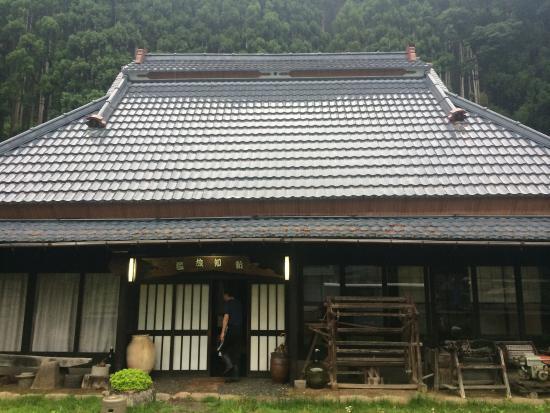 Minshuku Kijiya