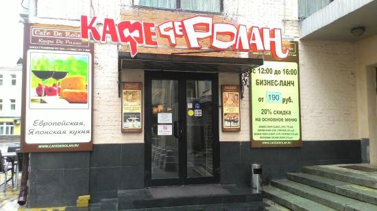 Cafe De Rolan
