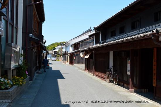 Hamasaki Machiya Preservation Area