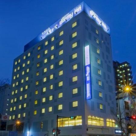 Photo of Dormy Inn Hakata Gion Fukuoka