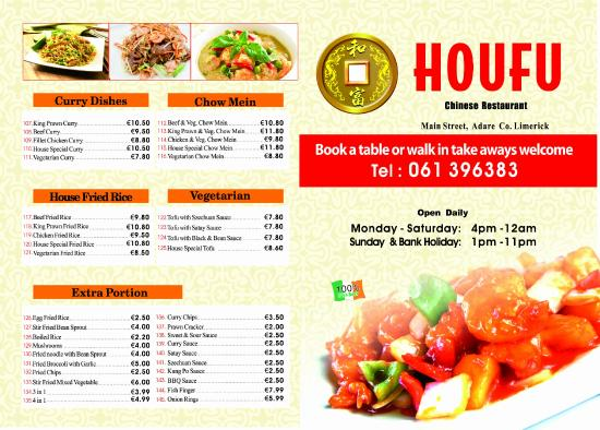 Takeaway menu picture of houfu chinese restaurant adare for C kitchen chinese takeaway restaurant