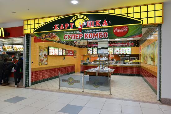 Kroshka Kartoshka