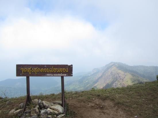 Omkoi, Thaïlande: ดอยม่อนจอง