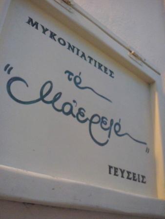 To Maereio : targa della taverna