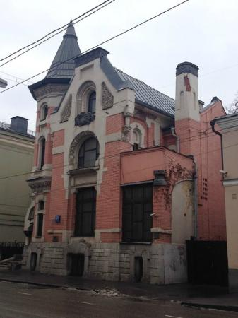 House of Kekusheva
