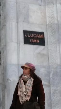 The Great Mosque: год основания мечети