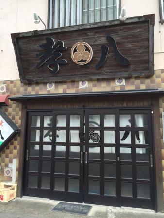 Kohachi
