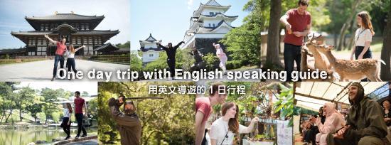 Explorer Tours - Day Tour