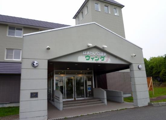 Hamatonbetsu Onsen Wing: ホテル入口